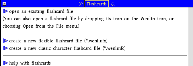 Flashcards-window-opens.png
