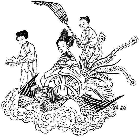 chinese radical character database