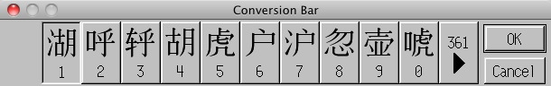 Tutorial conversion bar2.jpg