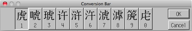 Tutorial conversion bar1.jpg
